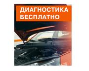 Ремонт подвески автомобиля пер. Стебенёва, 5